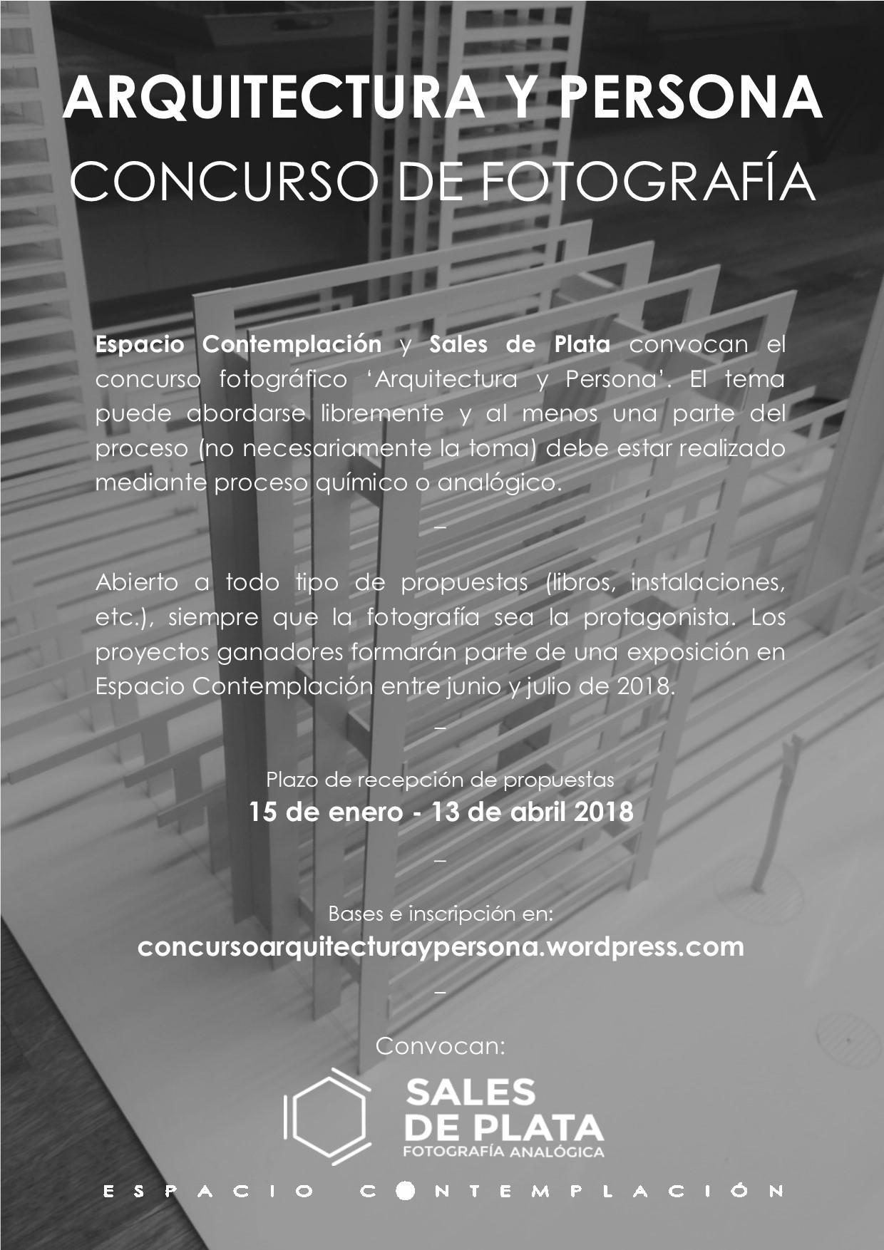"""Concurso de fotografía """"Arquitectura y persona"""""""
